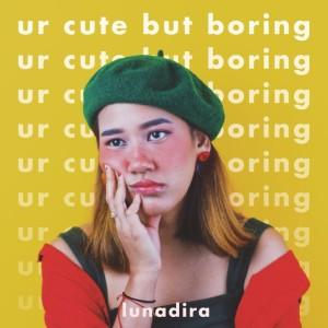 อัลบั้ม ur cute but boring