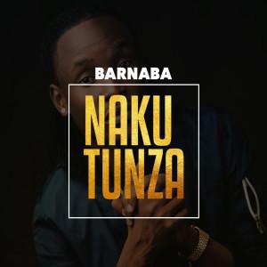 Naku Tunza