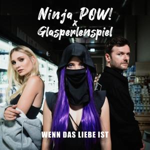 Album Wenn das Liebe ist from Glasperlenspiel