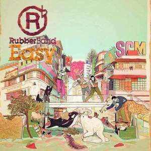 RubberBand的專輯Easy