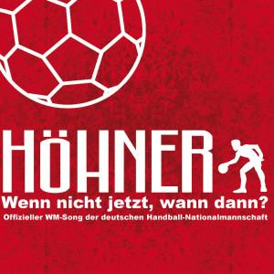 Wenn Nicht Jetzt, Wann Dann? 2007 Hhner