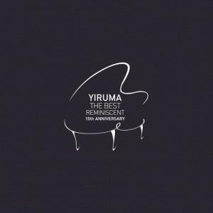 Dengarkan Do You? lagu dari Yiruma dengan lirik