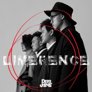Dear Jane的專輯Limerence (Explicit)