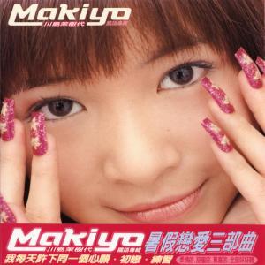Album 川島茉樹代同名專輯-Makiyo from Makiyo