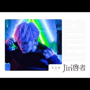 林大晉的專輯JIN啓者