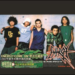 Energy! Come On! 2002 Energy