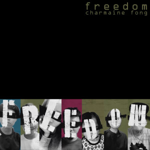 方皓玟的專輯Freedom