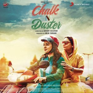 Album Chalk N Duster (Original Motion Picture Soundtrack) from Sandesh Shandilya