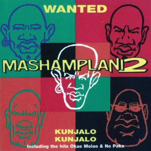 Listen to Ang'Na Niks song with lyrics from Mashamplani