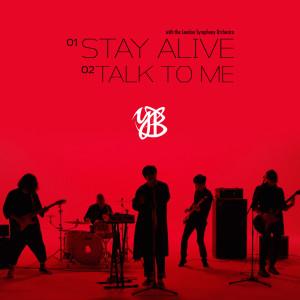 London Symphony Orchestra的專輯Stay Alive (B.K Remix)