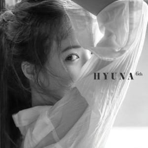 Following dari Hyuna