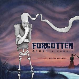 Yasmin的專輯Forgotten (Explicit)
