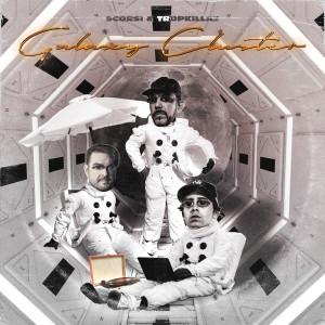 Album Galaxy Cluster from Tropkillaz