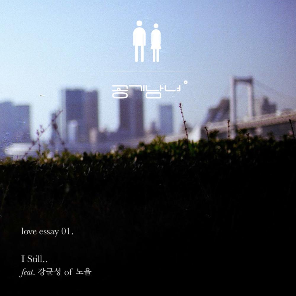 I Still (feat. Kang Kyun Sung)