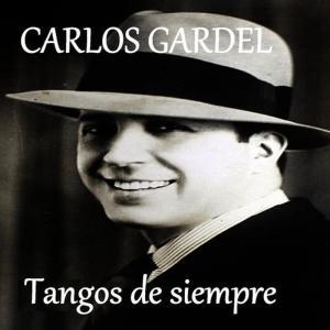 收聽Carlos Gardel的El Consentido歌詞歌曲
