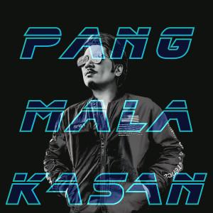 Album Pangmalakasan from Janno Gibbs