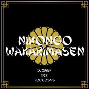 Album Nihongo Wakarimasen (feat. Wez & Rocco808) from Rocco