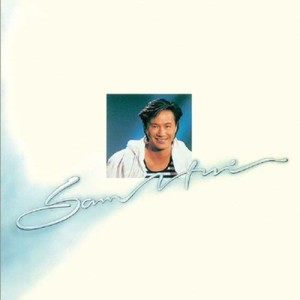 BTB -  Sam & Friends 1988 Sam Hui