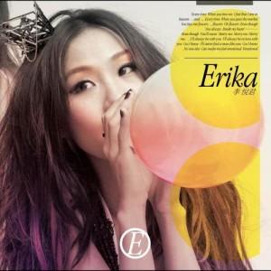 李悅君的專輯Erika