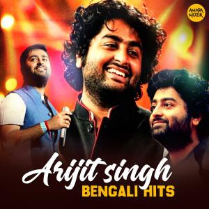 Album Arijit Singh Bengali Hits from Shreya Ghoshal