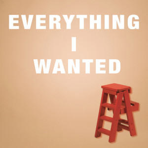 Album Everything I Wanted from Urban Sound Collective