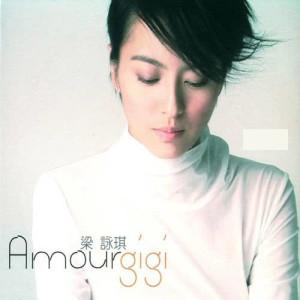 梁詠琪的專輯Amour
