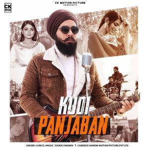 Album Kudi Panjaban from Jugraj Rainkh