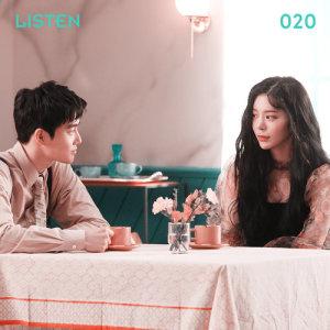 LISTEN 020 Do you have a moment dari Suho