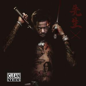 Album Master Sensei 2 from HoodRich Pablo Juan