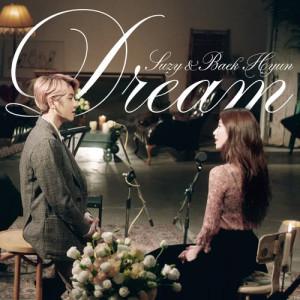 裴秀智 (Suzy)的專輯Dream