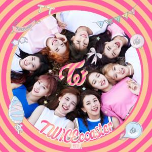 TWICE的專輯Twicecoaster: Lane 1