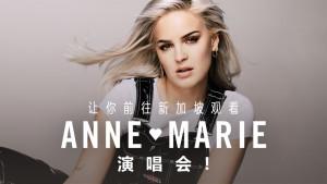 JOOX 让你前往新加坡观看Anne-Marie 演唱会!