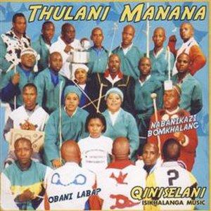 Album Qiniselani from Thulani Manana