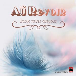 Album Stous Pente Anemous from Les Au Revoir