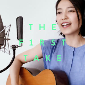 Miwa的專輯don't cry anymore - From THE FIRST TAKE