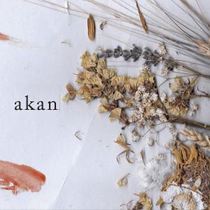 Dengarkan Sugesti lagu dari Akan dengan lirik
