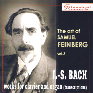 Samuel Feinberg的專輯The Art of Samuel Feinberg, Vol. III: J.S. Bach, Works for Clavier and Organ