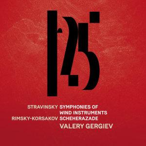 ValeryGergiev的專輯Stravinsky: Symphonies of Wind Instruments, Rimsky-Korsakov: Scheherazade - Rimsky-Korsakov: Scheherazade, Op. 35 (Live)