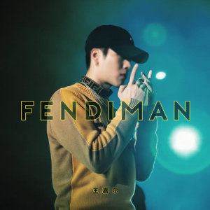 Listen to Fendiman song with lyrics from 王嘉尔
