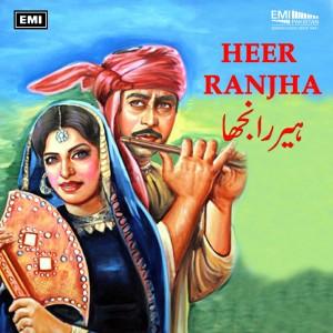Noor Jehan的專輯Heer Ranjha (Original Motion Picture Soundtrack)