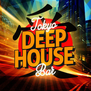 Album Tokyo Deep House Bar from Ibiza Deep House Lounge