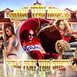 Doin' Too Much (feat. Too Short) (Explicit)