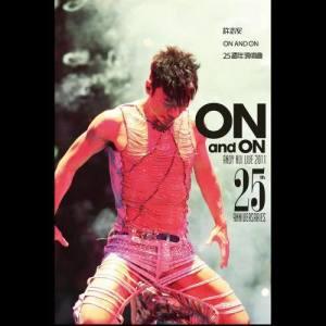許志安的專輯On and On 25 週年演唱會