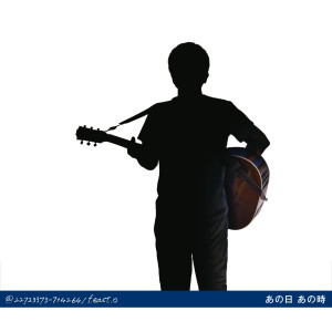 收聽小田和正的My Home Town歌詞歌曲