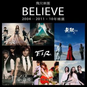 飛兒樂團的專輯Believe