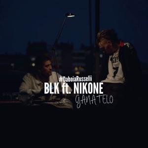 Album Gánatelo (Explicit) from Blake