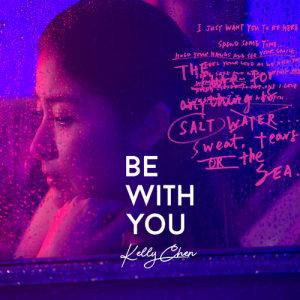 陳慧琳的專輯Be With You