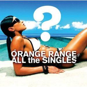 橘子新樂團的專輯All the Singles