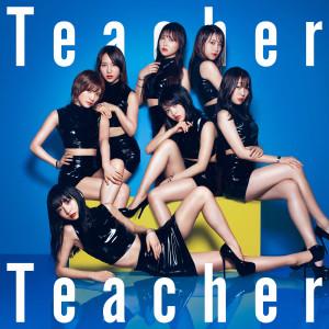 Teacher Teacher (Type B) 2018 AKB48