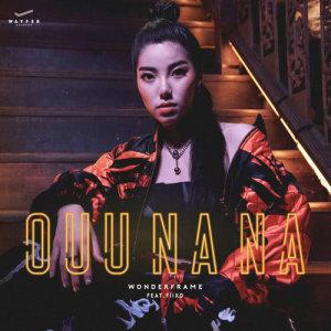 อัลบั้ม OUU NA NA (feat. FIIXD)